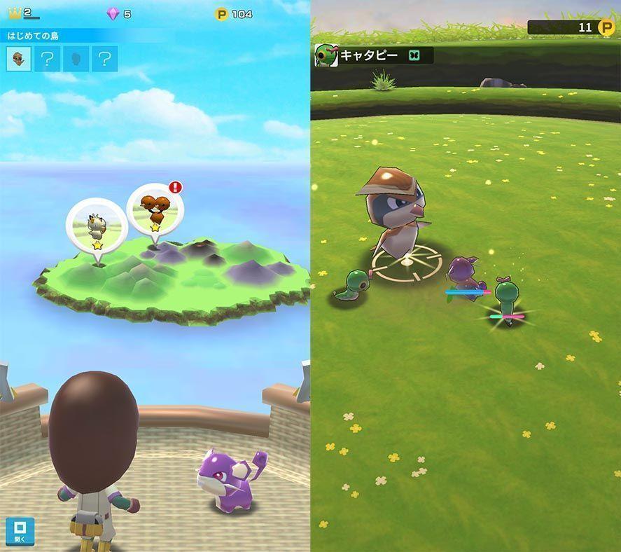 pokeland screenshot 2 Pokeland, that latest official Pokemon game, now temporarily available