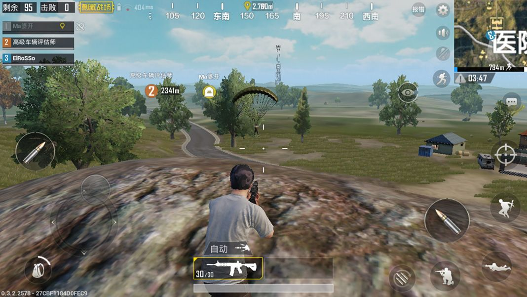 pubg android 1 screen Cómo jugar a PLAYERUNKNOWN'S BATTLEGROUNDS en Android