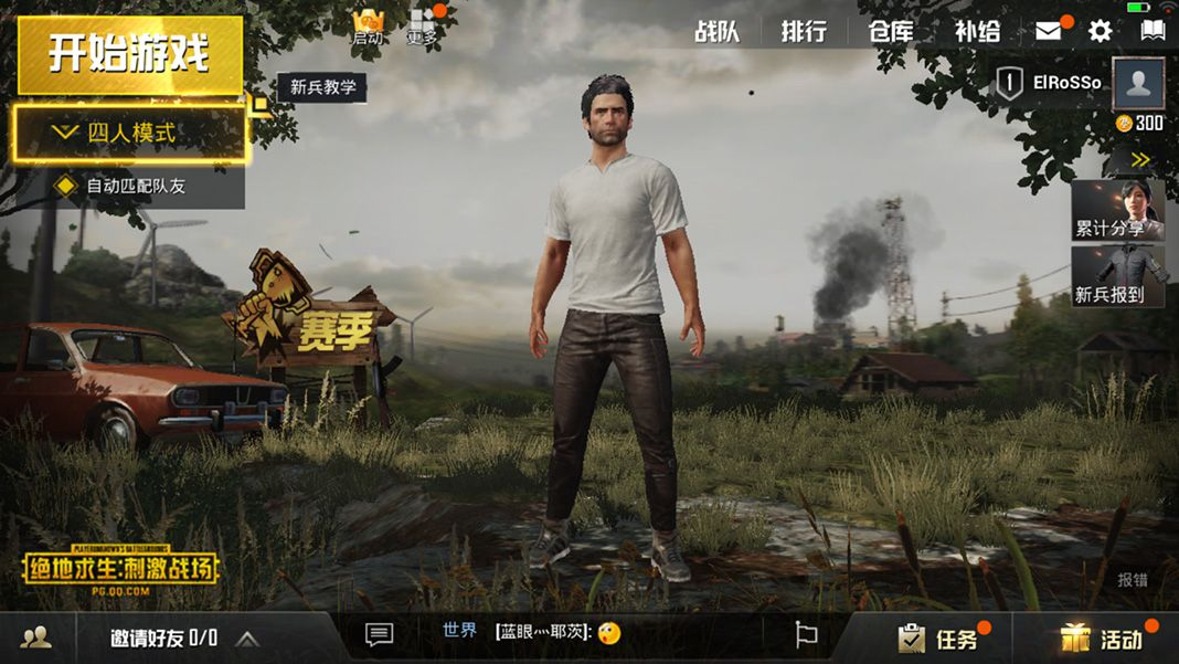pubg android 2 screen Cómo jugar a PLAYERUNKNOWN'S BATTLEGROUNDS en Android