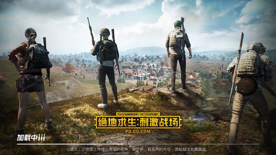 pubg android loading Cómo jugar a PLAYERUNKNOWN'S BATTLEGROUNDS en Android