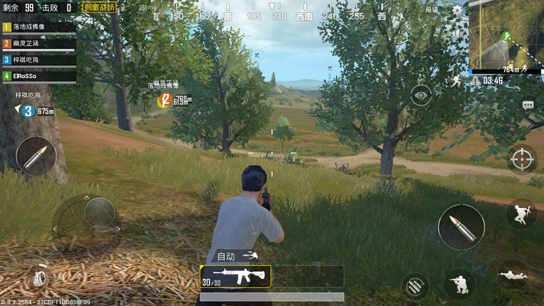 Pubg Hdr For Android: How To Improve The Graphics In Playerunknown's