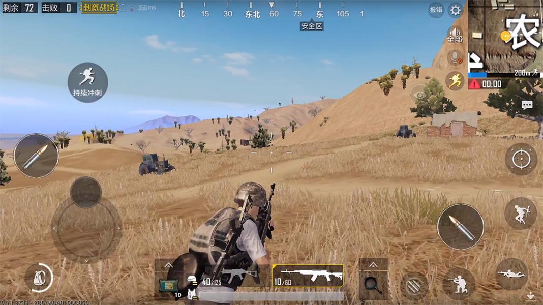 The new Mirarmar desert map is now available in PUBG Mobile
