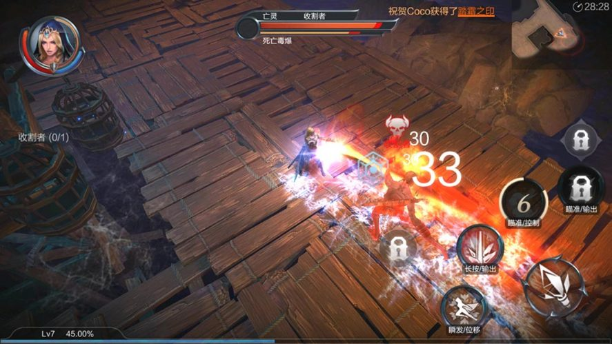 raziel screenshot 1 Raziel, the Tencent's hack and slash inspired by Diablo, is now available