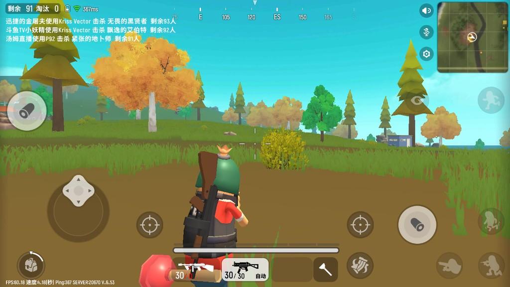 sausage man 8 Prueba estos diez juegos para Android que no han llegado a occidente