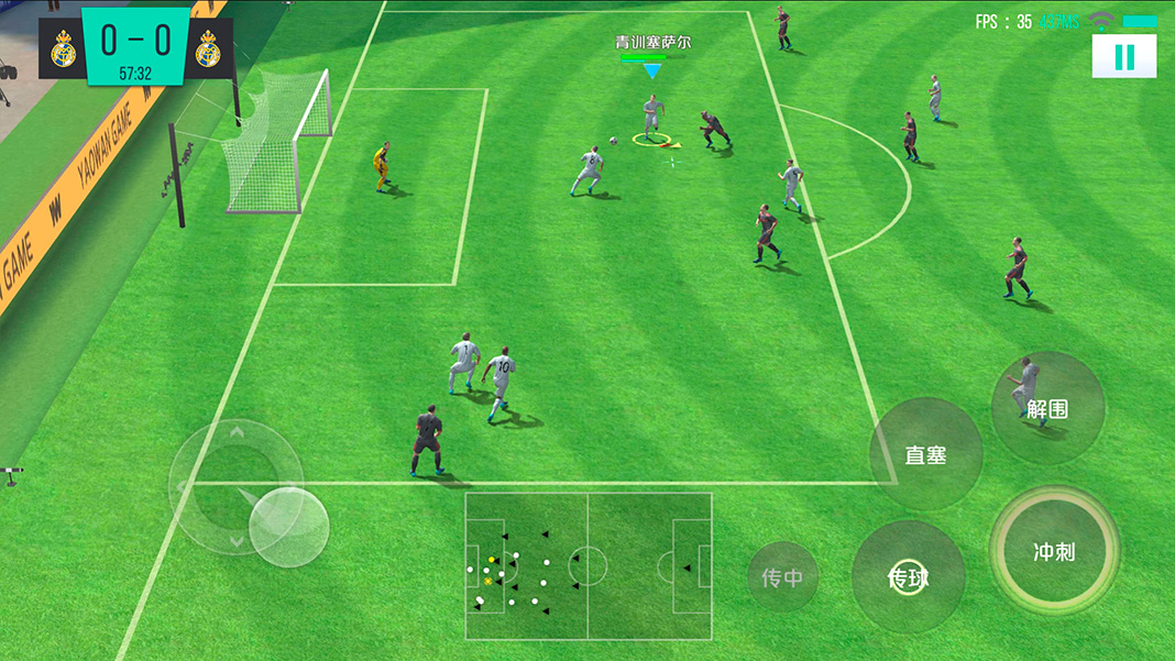 SUPER SOCCER Android 2019