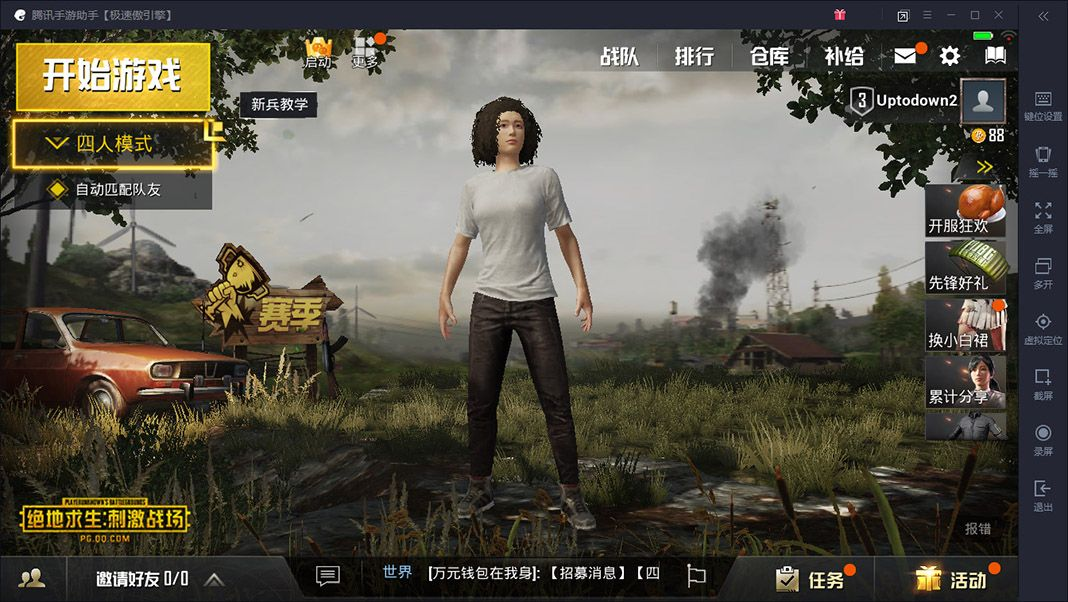 tencent assistant tutorial 6 How to play Playerunknown's Battlegrounds for Android on your PC