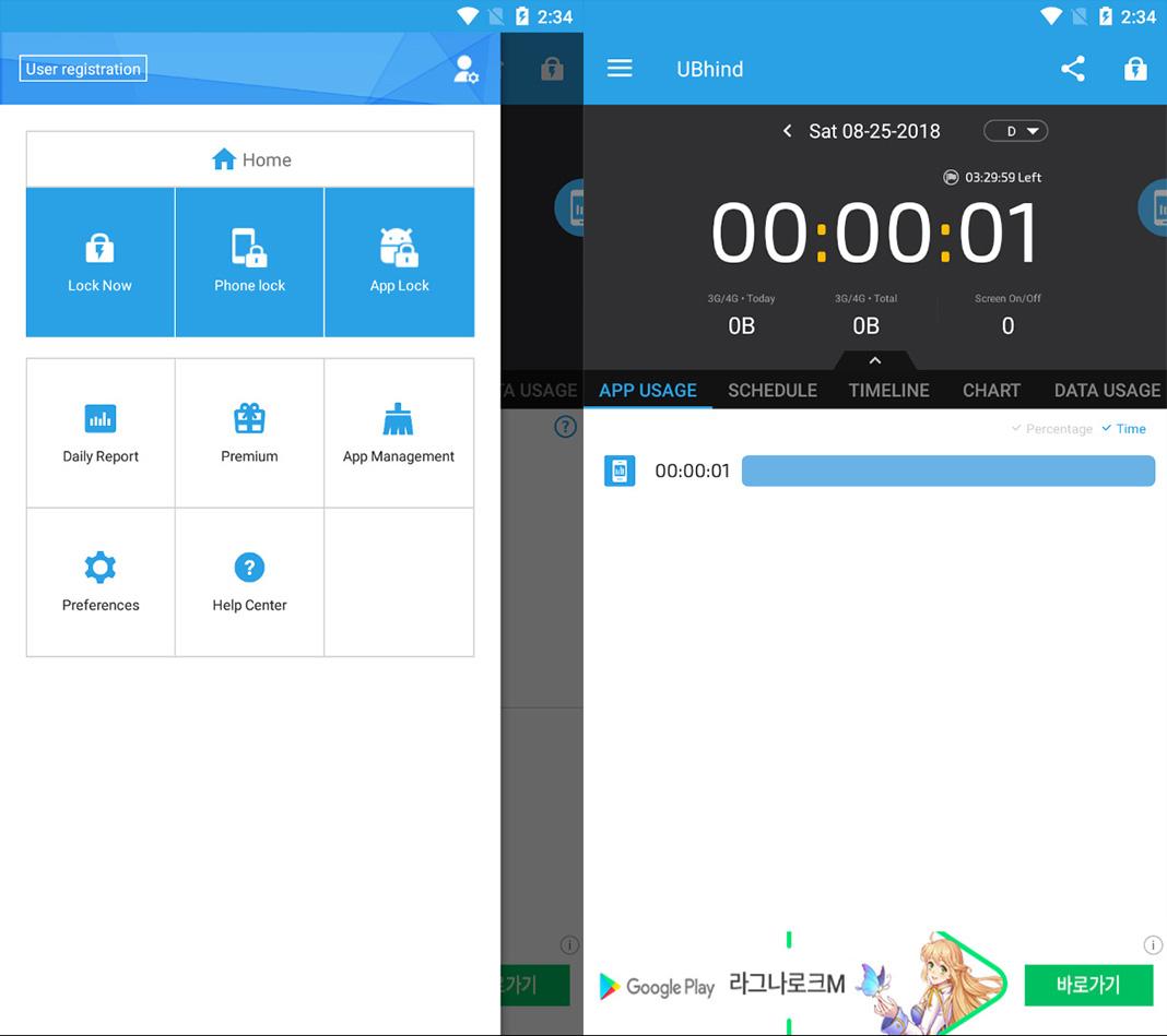 ubhind screenshot Diez aplicaciones de Android para vencer tu adicción al smartphone