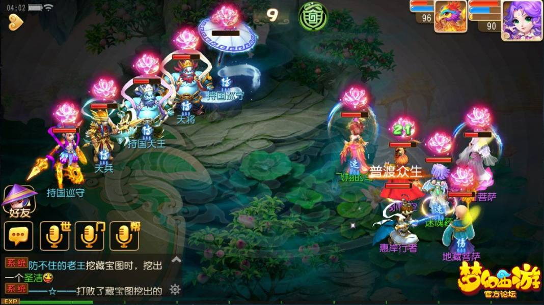 westward journey en The most successful games in China (2018)